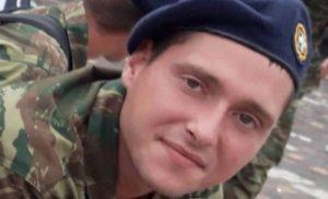Εξέλιξη – ΣΟΚ στην εξαφάνιση του 23χρονου στρατιώτη