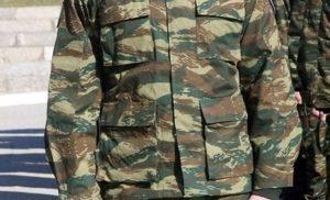 Θρήνος  – Νέα απώλεια στον Ελληνικό στρατό Αυτοκτόνησε 33χρονος στρατιωτικός στο Σουφλί