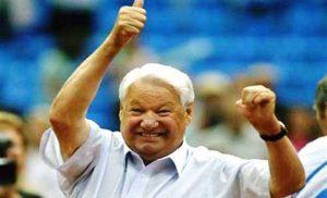 Σαν Σήμερα: 1991 ο Μπόρις Γέλτσιν πρώτος εκλεγμένος ηγέτης της Ρωσίας