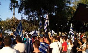 Συλλαλητήρια στην Κρήτη για τη Μακεδονία