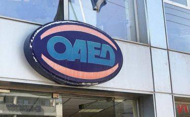 ΟΑΕΔ: Νέο βοήθημα 360 ευρώ σε ανέργους – Ποιοι είναι οι δικαιούχοι και τα κριτήρια