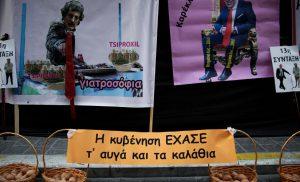 Διαμαρτυρία της ΠΟΕΔΗΝ στο ΥΠΟΙΚ με αυγά, καλάθια και επεισόδια [εικόνες & βίντεο]