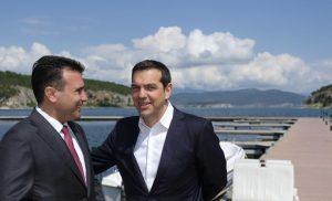 Από 2.000 έως 8.000 ευρώ η κατοχύρωση του brand «Μακεδονία» για τις ελληνικές επιχειρήσεις!