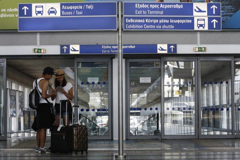 Έρχονται 412 προσλήψεις στην Υπηρεσία Πολιτικής Αεροπορίας
