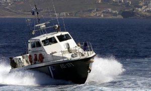 Τουρκική ΝΟΤΑΜ «μπλόκαρε» ελληνική επιχείρηση έρευνας και διάσωσης με αποτέλεσμα έναν νεκρό κι έναν αγνοούμενο