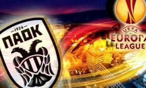 Έχασε το «χρυσάφι» ο ΠΑΟΚ – Τι κερδίζει στο Europa League