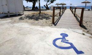 ΚΕΔΕ: Η κυβέρνηση να διαθέσει το 20% του ΕΣΠΑ 2014-2020 για την προσβασιμότητα των ατόμων με αναπηρία