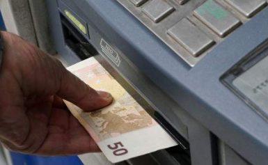 Νέα χαλάρωση των capital controls – Πόσα χρήματα θα μπορείτε να σηκώσετε από το ΑΤΜ και πόσα να βγάλετε στο εξωτερικό