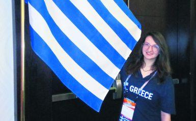 Μια 16χρονη Ελληνίδα μέσα στους δέκα κορυφαίους  σε διαγωνισμό της Microsoft