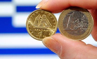 Γερμανός οικονομολόγος σε γραμμή Λαφαζάνη: Η Ελλάδα θα ήταν καλύτερα εκτός ευρώ