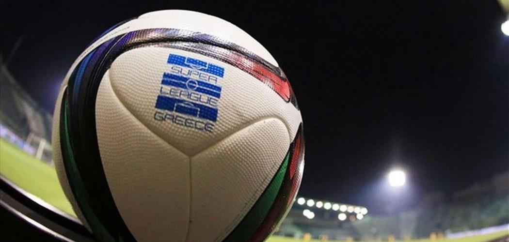 Super League: Δείτε το πρόγραμμα του νέου πρωταθλήματος