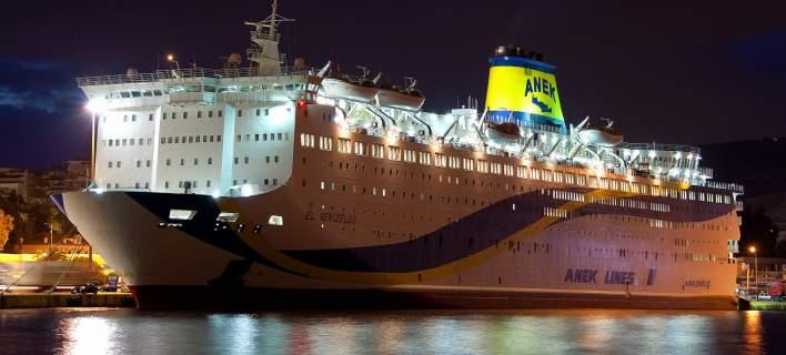 Εκτακτο: Φωτιά ξέσπασε στο πλοίο Ελ. Βενιζέλος της ΑΝΕΚ -Μεταφέρει 875 επιβάτες