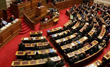 Ψηφίστηκε από ΣΥΡΙΖΑ-ΑΝΕΛ και η τροπολογία για τους Μουφτήδες – Διώχνουν τους νομοταγείς – Φέρνουν πράκτορες της Αγκυρας