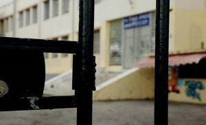 Κακοκαιρία «Ξενοφών»: Κλειστά σήμερα (27/9) τα σχολεία στους δήμους Σαρωνικού και Ζακύνθου