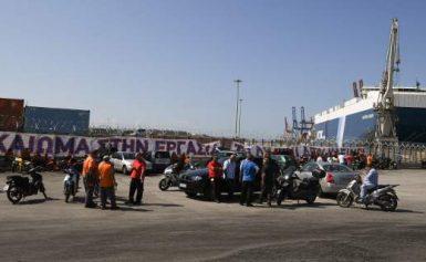 Παράνομη κρίθηκε η απεργία στις προβλήτες ΙΙ και ΙΙΙ στο λιμάνι του Πειραιά