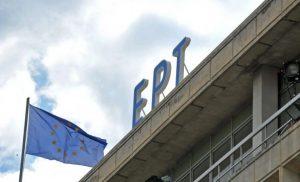 «Εμφύλιος» στην ΕΡΤ – Η διοίκηση «αδειάζει» τον αναπληρωτή διευθύνοντα σύμβουλο