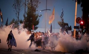 ΑΠΟΚΑΛΥΨΗ! Τα δακρυγόνα παραβιάζουν τα ανθρώπινα δικαιώματα και έχουν απαγορευθεί