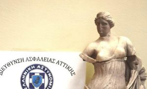 Απίστευτο: Έκλεψε το άγαλμα της θεάς Αφροδίτης από το μουσείο της Σαντορίνης