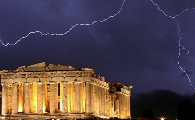 Η λεηλασία ενός έθνους: Εδωσαν της Ιστορία μας στους δανειστές – Θα διαχειρίζονται 10.000 μνημεία μέχρι το 2115!