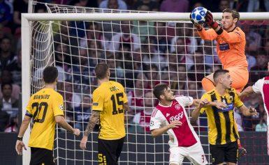 Champions League: Με 3-0 επικράτησε ο Αγιαξ της ΑΕΚ