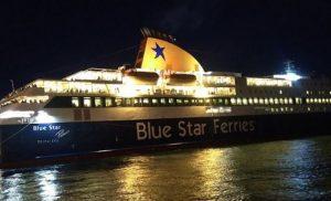 Συγκρούστηκαν πλοία στον Πειραιά – Δεν υπάρχει κάποιος τραυματισμός