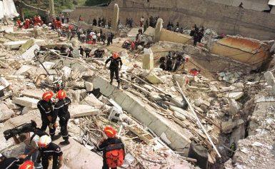Δεκαεννέα χρόνια από τον φονικό σεισμό της Πάρνηθας (φωτογραφίες – βίντεο)