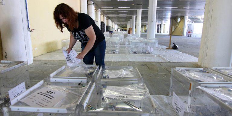 Έρχονται εκλογές; – Ψάχνουν επειγόντως κάλπες και παραβάν [εικόνα]