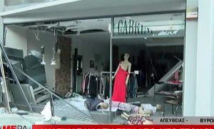 Ισχυρή έκρηξη σε ATM στο Βύρωνα – Διαλύθηκε ολόκληρο μαγαζί [εικόνες]