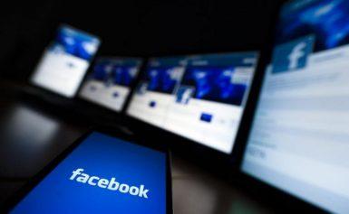Έπεσε το Facebook και το Instagram σε Ευρώπη και ΗΠΑ