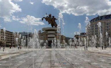 Πως «βλέπει» ο Γερμανικός Τύπος το δημοψήφισμα για το Σκοπιανό: «Τελευταία ευκαιρία για…»