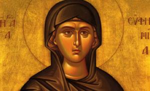 Ορθοδοξία: 16 Σεπτεμβρίου: Εορτή της Αγίας Ευφημίας