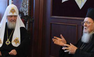 «Ιερός Πόλεμος»: Ο Πατριάρχης Μόσχας σταματά να μνημονεύει τον Οικουμενικό Πατριάρχη