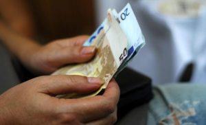 Επίδομα παιδιού Α21  ΟΠΕΚΑ Πότε πληρώνεται η γ΄ δόση στους δικαιούχους