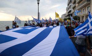 Χιλιάδες λαού είπαν «όχι» στο ξεπούλημα της Μακεδονίας έξω από τη ΔΕΘ [εικόνες-βίντεο]