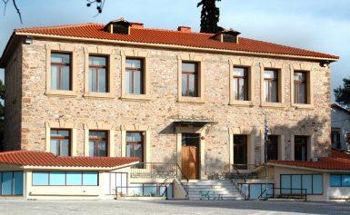 Η καταστροφή των μνημονίων- Διαπόντια νησιά: Δεν υπάρχουν πια ελληνόπουλα- Εκλεισαν όλα τα σχολεία