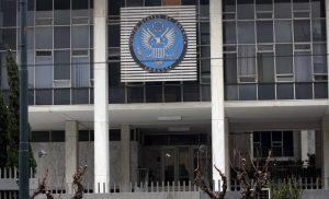 Βάση κατασκοπείας στο κέντρο της Αθήνας: 350 εκατ δολ θα «επενδύσουν» οι ΗΠΑ στην πρεσβεία τους στην ΑΘήνα!