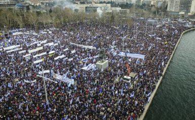 Stratfor: Το think tank της CIA, «βλέπει» μείζονα πολιτική και κοινωνική αναταραχή λόγω Σκοπιανού
