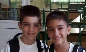 Συναγερμός στην Κύπρο για εξαφάνιση δύο παιδιών από το σχολείο