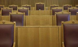 Στη Βουλή οι υποψήφιοι για τη θέση του προέδρου στο ΣτΕ -Ολα τα ονόματα
