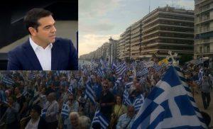 ΕΞΟΡΓΙΣΤΙΚΟΣ  Τσίπρας απ' το βήμα της ευρωβουλής: 3.000 – 4.000 ακραίοι ήταν στη συγκέντρωση στη Θεσσαλονίκη(ΒΙΝΤΕΟ)