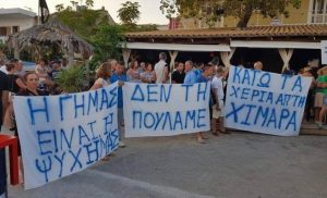 Ένωση Χειμαρριωτών: Μας αρπάζει τις περιουσίες η αλβανική κυβέρνηση