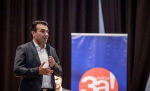 Απίστευτο «φτύσιμο» Ζαεφ: Είμαστε «Μακεδονες»! ΒΙΝΤΕΟ ΣΟΚ…