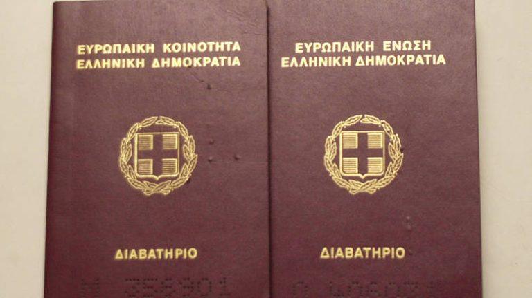 Τι ισχύει με τις βίζα για ταξίδια προς τις ΗΠΑ