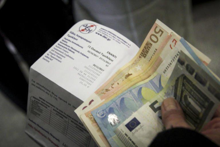 Σχεδόν 1.500 διακανονισμοί την ημέρα για χρέη προς τη ΔΕΗ