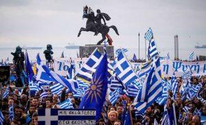 Θεσσαλονίκη: Συγκέντρωση για τη Μακεδονία την ημέρα της παρέλασης της 28ης Οκτωβρίου.