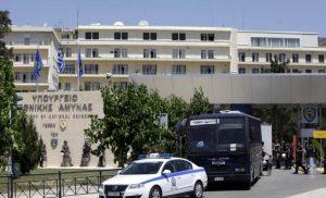 Συγκέντρωση στο Υπουργείο Εθνικής Άμυνας διοργανώνουν αναρχικές συλλογικότητες
