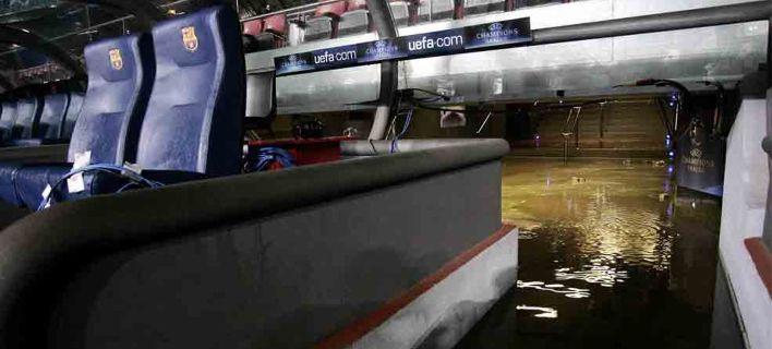 Απίστευτο: Πλημμύρισε το «Καμπ Νου»! [εικόνα]