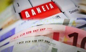 Η κυβέρνηση σχεδίαζει εταιρεία «ειδικού σκοπού» για τα κόκκινα δάνεια