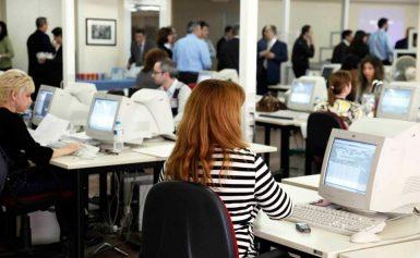 Σε 3 επαγγέλματα συγκεντρώνεται σήμερα το 25% της απασχόλησης