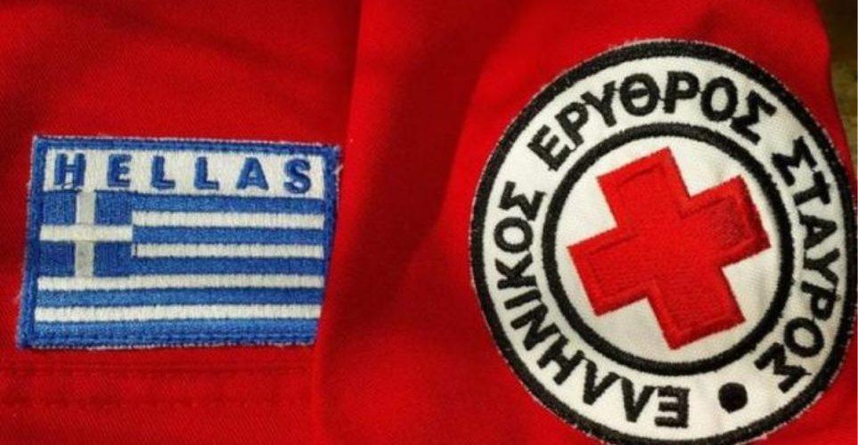 Δραματικές εξελίξεις στον Ελληνικό Ερυθρό Σταυρό
